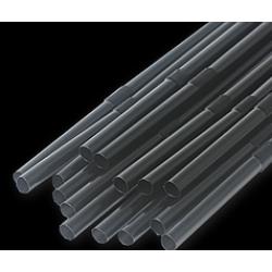 Трубочка (соломинка) d=210мм черная с коленом (1000шт/уп)
