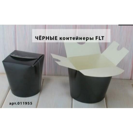 Коробка бумажная для лапши (Паста Бокс) 500мл | Черная/Белая 2PE Ø=82мм, h=90мм