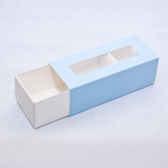 Коробка бумажная для макарун с окошком | Голубая/Белая 1PE 141*59*49мм