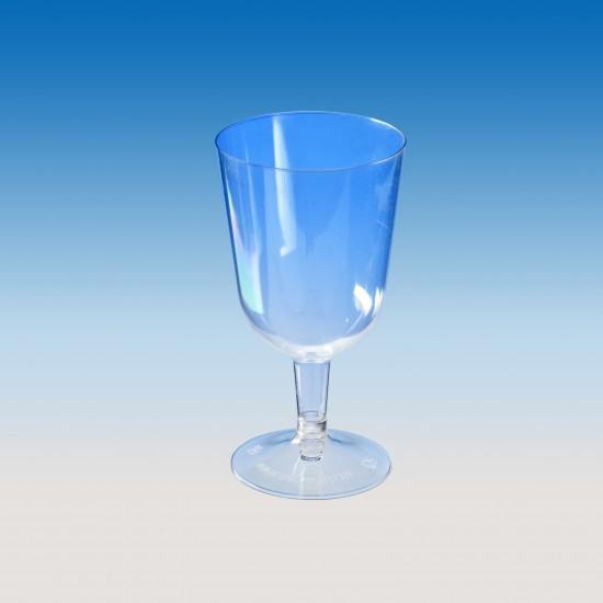 Бокал для вина (на низкой ножке) 200мл | Прозрачный Ø=70мм, h=130мм